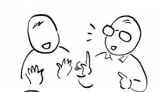 組織は、対話で開発される!